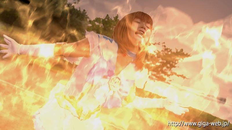 スーパーヒロイン絶体絶命!!Vol.65 女神戦士セーラーウォーターエルメス 紺野ひかる|無料エロ画像9