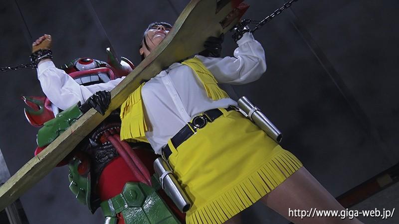 スーパーヒロイン絶体絶命Vol.67 銀河特捜アリー 〜奪われた絆〜 海空花