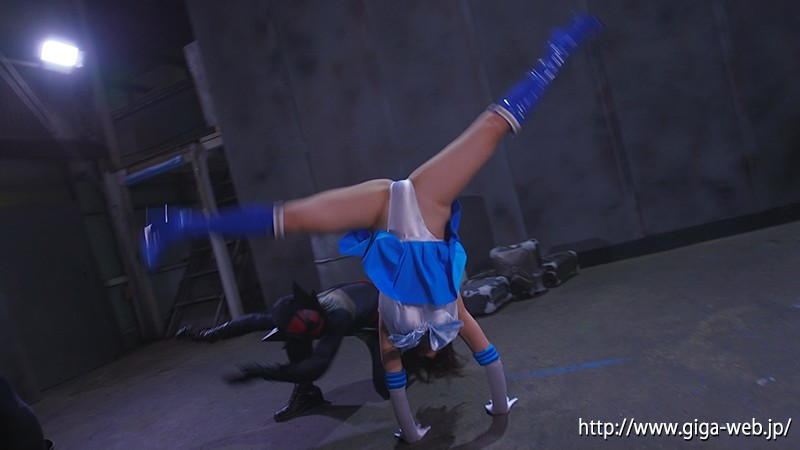 スーパーヒロイン絶体絶命!!Vol.68 美聖女戦士セーラーアクアス きみと歩実3