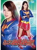 (h_173thz00073)[THZ-073]Super Heroine