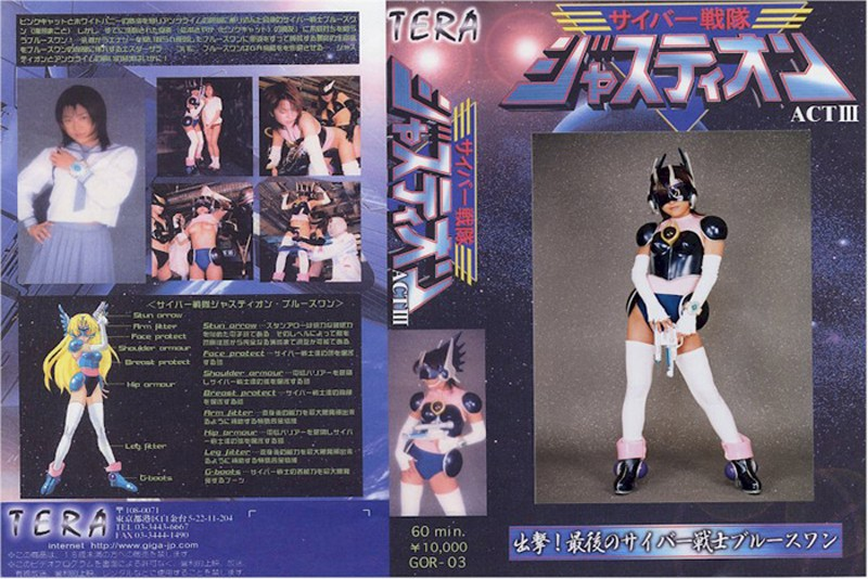 TOR-003 Complete it really was, a street girl. vol.03