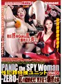 性犯罪特捜ユニット PANIC the SPY Woman-ZERO- エピソード06 紅の隠密夜叉!哭き狂う爆淫女体