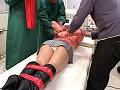 拷問診察室 美少女クリニック 17 画像6