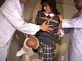 拷問診察室 美少女クリニック 21のサンプル画像