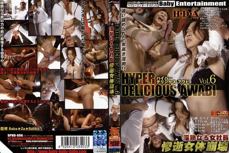 HYPER DELICIOUS AWABI Vol.6