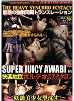 SUPER JUICY AWABI 〜anothers〜 5