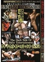 The Dark Side Of Babyentertainment Black Baby The Best 2008 ダウンロード