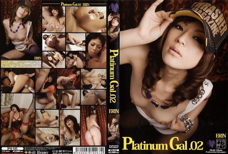 Platinum Gal.02 ERIN