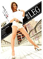 東京LEG 市川よしの ダウンロード