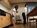 (h_188nfdm044)[NFDM-044] 妹達の寸止め手コキ責め★ ダウンロード 19
