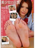 美少女の足裏 6 ダウンロード