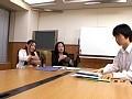 男子生徒を弄ぶ 女教師美脚指導