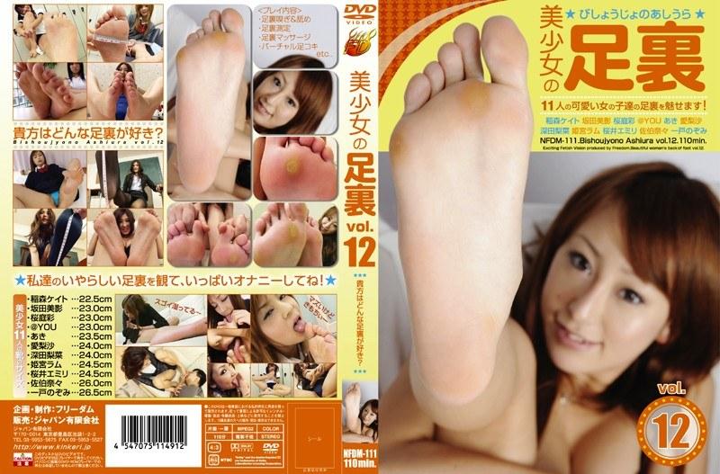 (h_188nfdm00111)[NFDM-111] 美少女の足裏 12 ダウンロード