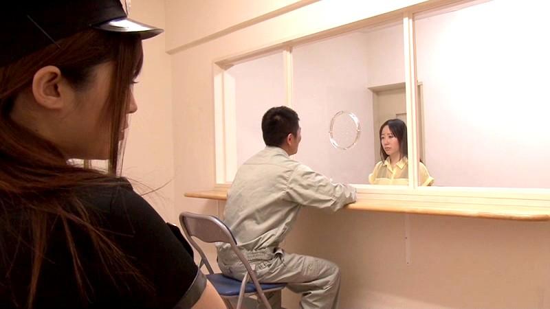 フリーダム監獄 鬼の女看守達 画像8