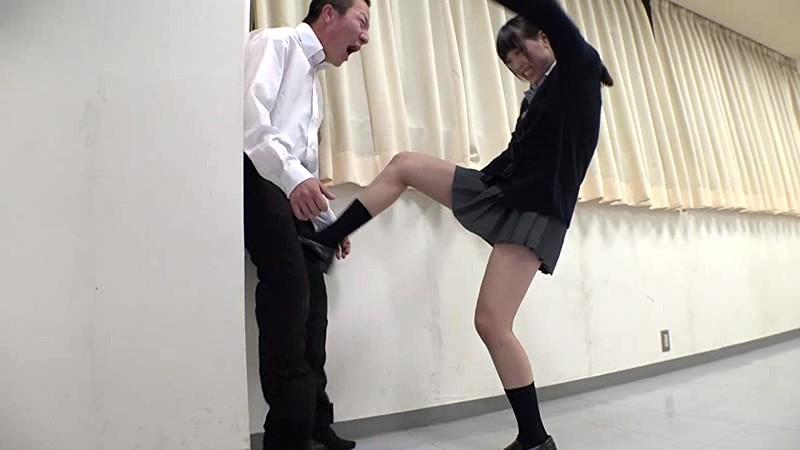 女子校生の為の護身術|無料エロ画像11
