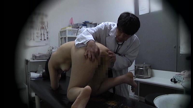 浣腸診察 画像2