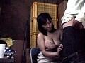 (h_189gifd40)[GIFD-040] 盗撮 熟女万引き犯に口止めせっかん8 ダウンロード 12
