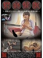 猥褻催眠 〜催眠カウンセラーに堕とされた人妻たちの快楽治療〜 ダウンロード
