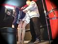 東京町○潜入・多角盗撮 寝とられオークション 旦那が見ている前で競り落とされる妻たち 3 0