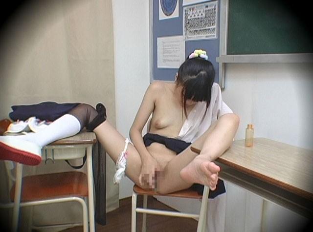 可愛い素人女子○生限定中イキオナニー盗撮