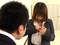 みならい先生 2 美巨乳痴女19才 【家庭科編】sample2
