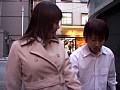 みならい先生 2 美巨乳痴女19才 【家庭科編】sample32