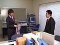 みならい先生 4 淫巨乳痴女19才 【数学専攻編】sample33
