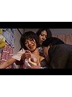 菊川麻里 9人の犯●れた母娘と嫁たち〜家庭内レ●プの女〜