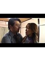 義母と娘たち淫乱どんぶり〜肉欲の性便器〜