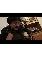 ダブル義母たちと姉妹レイプ〜近親の愛液〜