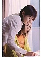 家庭教師とレイプ奴隷〜復習のセックス〜