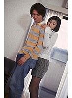 奴隷人妻と悪い女〜玩ばれた女たち〜