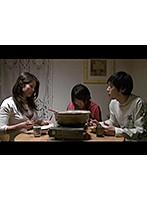 義母と娘と彼女たち〜ムスコ好きな女〜