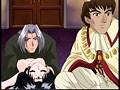 人造人間アリア 〜ミスランディアの復讐〜VOL.2sample19