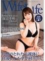 WifeLife vol.040・昭和47年生まれの篠宮千明さんが乱れます・撮影時の年齢は45歳・スリーサイズはうえから順に87/58/89