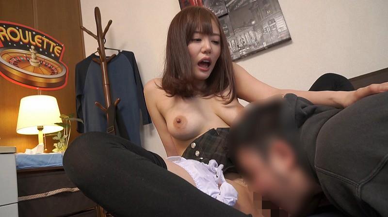 義理の妹がナマイキ!! まおちゃん 浜崎真緒 2枚目