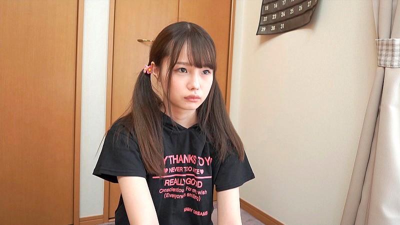 真面目で純真な少女の悩み事「先生おしえてください」 いちかちゃん(Aカップ) 松本いちか