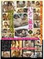 いとこ風呂 20