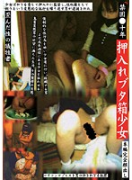 Confined Teens Barely Legal Girls Locked Up In A Closet Download