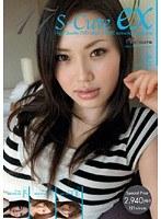 S-Cute ex 17 ダウンロード