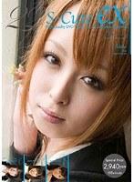 S-Cute ex 22