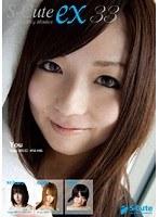 S-Cute ex 33 ダウンロード