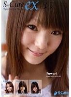 S-Cute ex 35 ダウンロード