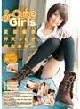 S-Cute Girls 夏目優希 芹沢つむぎ 岩佐あゆみ(h_229sqte00038)