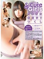 S-Cute Girls 雪本芽衣 篠宮ゆり つくし(h_229sqte00051)