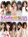 S-Cute 女の子ランキング 2014 TOP10(h_229sqte00060)