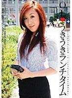 OL◆うきうきランチタイム ダウンロード