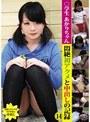 ●学生 あかりちゃん 悶絶初アクメと中出しの記録 14