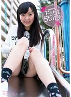Petit Story 7 小さな妖精の4つのお話 早乙女ゆい ダウンロード