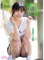 Petit Story 8 小さな妖精4つの物語 春日野結衣 ダウンロード